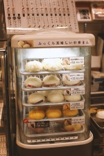 "Choix de brioches ""Banh Bao"" (salé)"