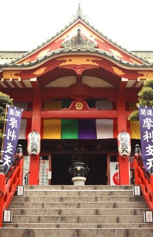 Temples autour du quartier de Yanaka