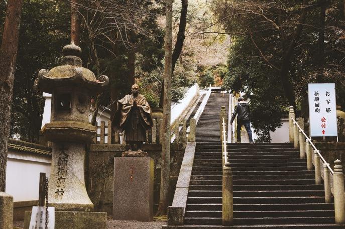 Les nombreux escaliers du complexe de Chion-In à Kyoto !