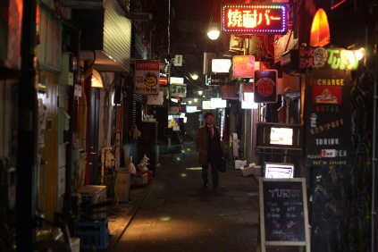 julia-laffaille-focus-aventure-tokyo-japon-rue-nuitt