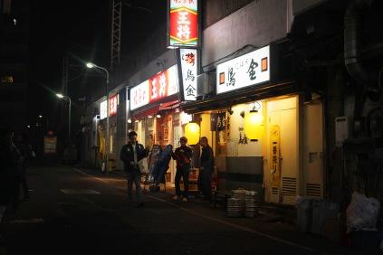 julia-laffaille-focus-aventure-tokyo-nuit